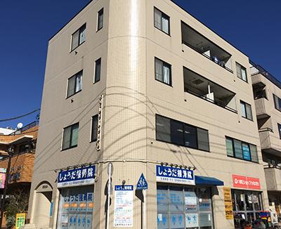 ケアミックス 金沢文庫相談室