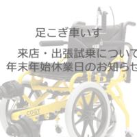 NEWS22